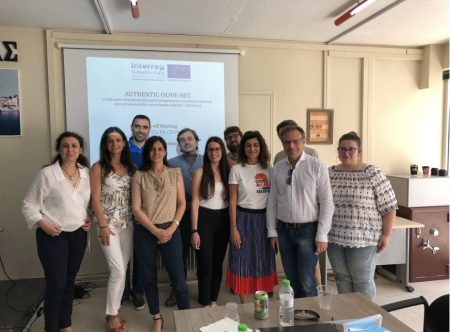 Certification of Authenticity & developing a Promotion Network of olive products in GREECE – ITALY cross border area: kick-off meeting of AUTHENTIC-OLIVE-NET project